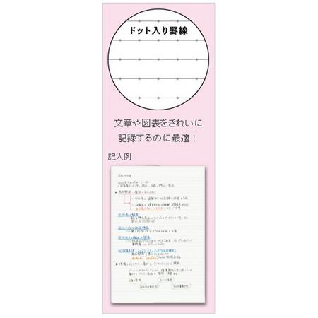 kyouzai-j_kokuyo-sv308bt-p_1[1].jpg